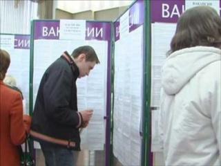 Центры занятости Дзержинского