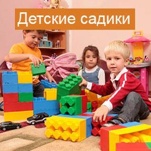 Детские сады Дзержинского