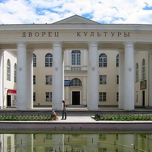 Дворцы и дома культуры Дзержинского