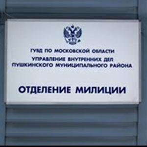 Отделения полиции Дзержинского