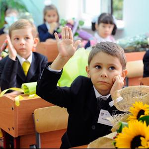 Школы Дзержинского