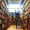 Библиотеки в Дзержинском