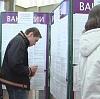 Центры занятости в Дзержинском