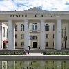 Дворцы и дома культуры в Дзержинском