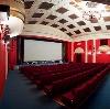 Кинотеатры в Дзержинском
