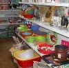 Магазины хозтоваров в Дзержинском