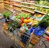 Магазины продуктов в Дзержинском