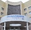 Поликлиники в Дзержинском
