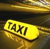 Такси в Дзержинском